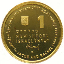 "Israel – new sheqel - 1/25 oz. 2004 ""Jacob & Rachel"", gold."