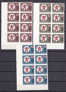 Yugoslavian 1977 - surcharge stamps - Michel 53/55 U sheet of 8 with certificate
