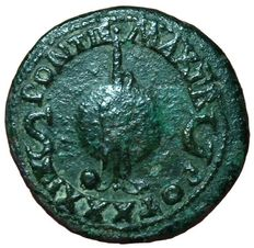 Roman Empire - Tiberius (14-37 AD) - AE As (28 mm; 10,80 g.) - Rome mint, struck 36-37 AD - Head / Globe - RIC I, 64; BMC 137