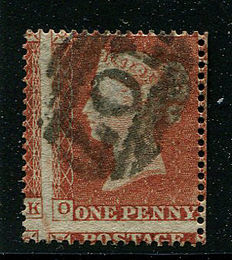 Great Britain Queen Victoria 1854/1857 – One penny red-brown – Stanley Gibbons 17 misperforated