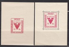 Germany - 1947 - Stadt Storkow sheets - Perforated and non-perforated - Michel n.  A and B