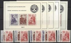 Belgium - composition in 5-fold Worls Refugee Year - 5 x OBP 1128/1130 and block BL32.