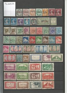French Colonies - Collection of stamps