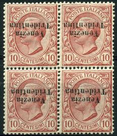 Kingdom of Italy – 1918 – Trentino alto Adige  10 c. – Pink block of 4 with upside-down overprint – Sassone no. 22aa