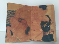 Orietal erotica; Japanese style pillowbook - late 20th Century