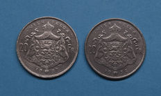 Belgium – 20 francs 1932, Flemish (pos. A and B), Albert I