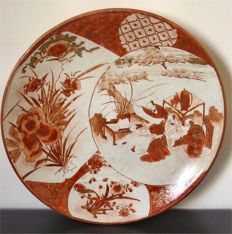 Kutani Tsukuru (with Scarcely used Mark) Dished Plate - Japan - 19th century