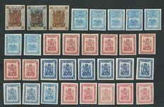 Spain 1893 - collection of franchise military postcards.