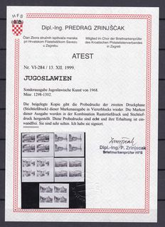 Yugoslavia 1970 - Michel No. 1298 / 1302 Pressure phase, block of four, Corner with certificate