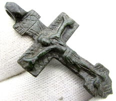 Medieval Bronze Cross with Crucified Jesus - 43 mm