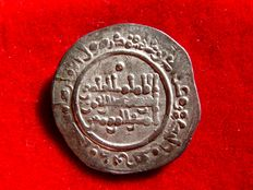 Spain – Caliphate of Córdoba – Dirham silver coin, minted at Madinat al Zahra (Medina Azahara, palatine city near the current city of Córdoba, in Andalusia), under the caliphate of Abd al Rahman III, in the year 346 A.H. (957 A.C)
