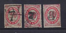 Russia - East, 1876, stamps from 1872 overprinted in black