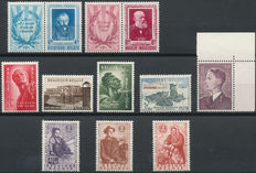 Belgium - 1952/1960 Selection between OBP 879 & 1130 and 2 proofs from 1956