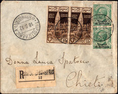 1912 - Registered mail with mixed franking - Barbary Tripoli + Kingdom of Italy
