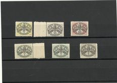 Vatican 1946 – Postage due – Broad lines – Sassone No. 13/18