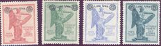Italy, Kingdom 1924 - 'Vittoria' series, 1921 overprinted - Sassone No. 158/161
