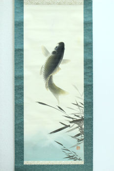 A decorative scroll painting of a koi carp jumping out of the water - Japan - late 20th century
