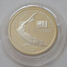 Transnistria - 10 Roubles 2008 Red Book - Sturgeon Fish - silver