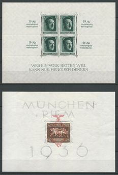 German Empire 1937 - Promotion of culture and Brown band - Michel block 9 + 10