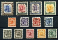 Libya - 1951 - Issue for Cyrenaica, overprinted - Sassone no. 1/13