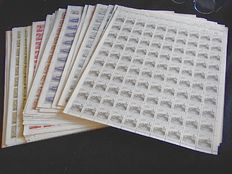 Yugoslavia and Serbia – Batch of 70 complete sheets, including Michel 2429 A and 2554/2556