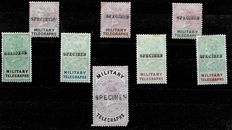 Bechuanaland, Military Telegraph 1884 - Stanley Gibbons MT1-MT8 complete O/printed Specimen