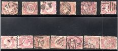 Great Britain 1870 - Queen Victoria Halfpenny Bantam Plates - All Different - Stanley Gibbons 48/49