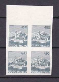 Yugoslavia 1976 - Michel no. 1646 U block of 4, upper rim with certificate