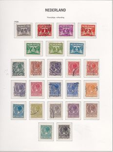 The Netherlands 1925/1933 - Syncopated perforations – NVPH R1 through R101, except for R32