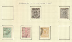 The Netherlands 1869/1871 - coat of arms stamps, specialised collection, perforation and paper types.