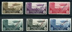 Aegean – 1933 – Airmail – Zeppelin with 'Saggio' overprint – Sassone no. 22/27