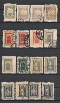 Italy – Fiume, 1919–1924 – Selections of stamps