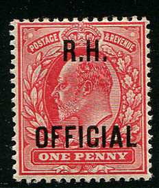 Great Britain 1902 – 1d scarlet Royal Household – Stanley Gibbons O92