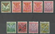Netherlands 1925 - Selection of 9  provincial coats of arms flaws