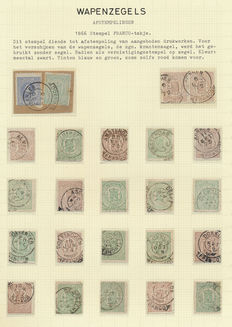 The Netherlands 1869 - Weapon stamps, specialized collection Franco-branch stamp