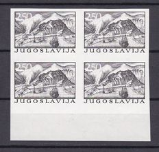 Yugoslavia 1973 - Michel No. 1501 F Proof block of four lower rim with certificate