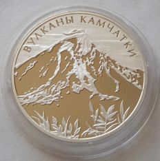 Russia - 3 Roubles 2008 Volcanoes of Kamchatka - silver