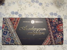 AZERBAIJAN CARPETS / decorative case of the HEYDÄR ÄLIYEV foundation / with 3 DVDs / with 3 handbooks - accompanying booklets /