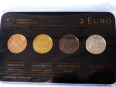 Germany - 2 Euro 'Precious Metal Set' 2014 'St. Michael's Church Hildesheim' (4 different coins)