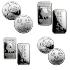 USA - 2 silver bars + 2 silver coins - 999 fine silver - Silver Lunar year of the rooster - 2017 - AG Coins - Silver coins