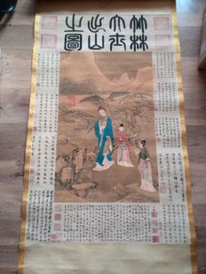 A special scroll - China - 2nd half 20th century