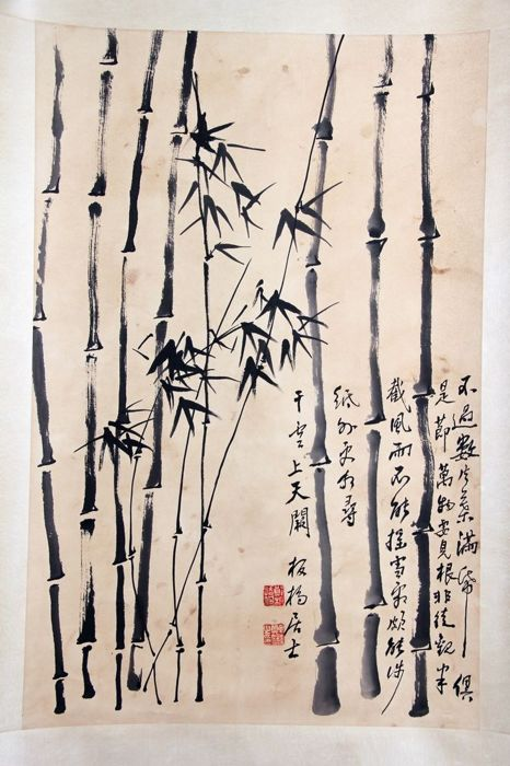 Scroll painting after Zheng Ban Qiao - China - second half 20th