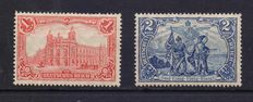 Germany – Third Reich, 1905-1911 – 1 Mark and 2 Mark stamps with 26:17 perforation holes – Yvert no. 92A and 93A