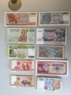 International - 250 banknotes, 25 x each. Greece, Zaire, Egypt, Republic of Guinea, Indonesia, Belarus, Yugoslavia, Italy.