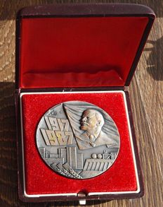 USSR - Medal 1987 70 Years of the Great October Revolution