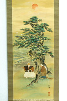 A decorative scroll painting 'character' - Japan - late 20th century