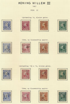The Netherlands 1867/1868 - King Willem III third emission: perforation and paper types.