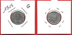 Germany (German Empire) – Series of 15 coins of 1/2 mark in silver, between 1905 and 1918