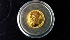France - 5 Euro 50th Anniversary of the V Republic - gold