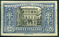 Stamp - 1923 - Kingdom of Italy - Manzoni - 1 Lire - not perforated - No. 155d.